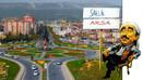 Kahramanmaraş'ta belediyeden 7 arsa satışı