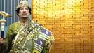 Kaddafi'nin servetinin izi bulundu