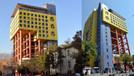 Dünyanın en saçma binasına 30 milyon