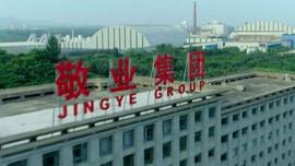 Çinli çelik devi, British Steel'i satın alıyor