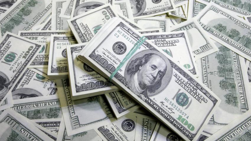 TÜİK'ten dolar açıklaması