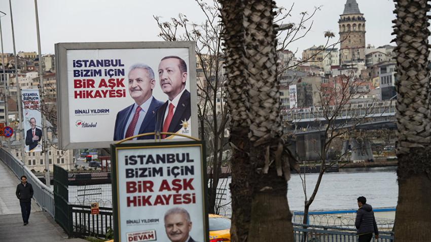 AK Parti'nin kampanya programı belli oldu