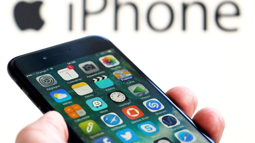 iPhone'lar için bir dönemin sonu
