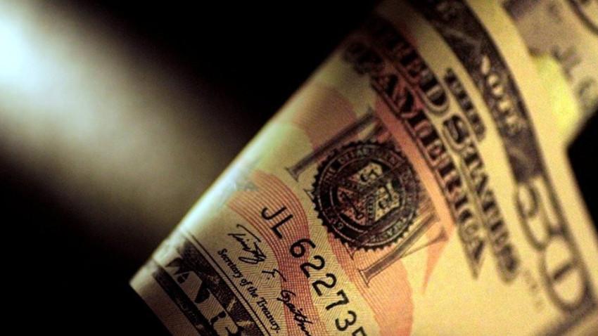 Dolar kuru 4 ayın en düşük seviyesinde