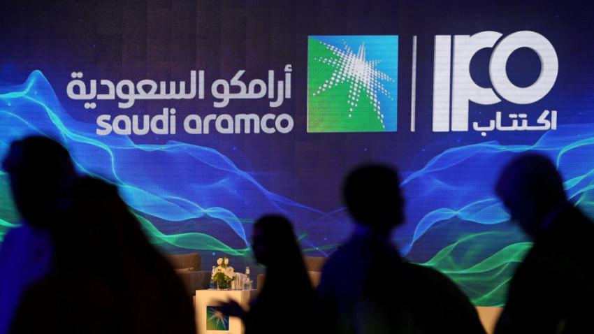 Saudi Aramco dünyanın en değerli şirketi oldu