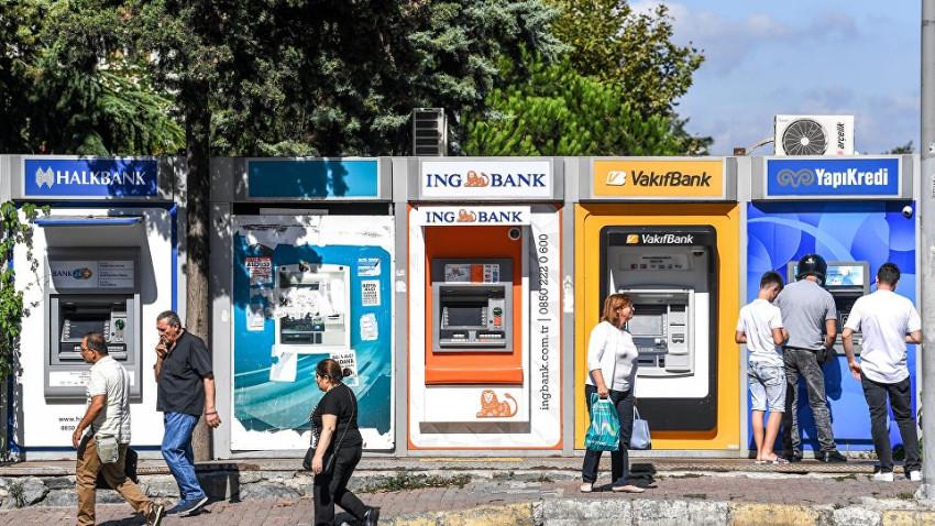24 Nisan'da banka şubeleri kapalı mı olacak? 31 il için karar verildi