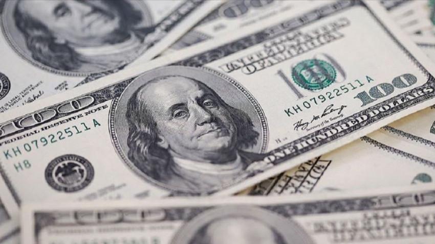 2.32 trilyon dolar verginin 590.5'ı faize