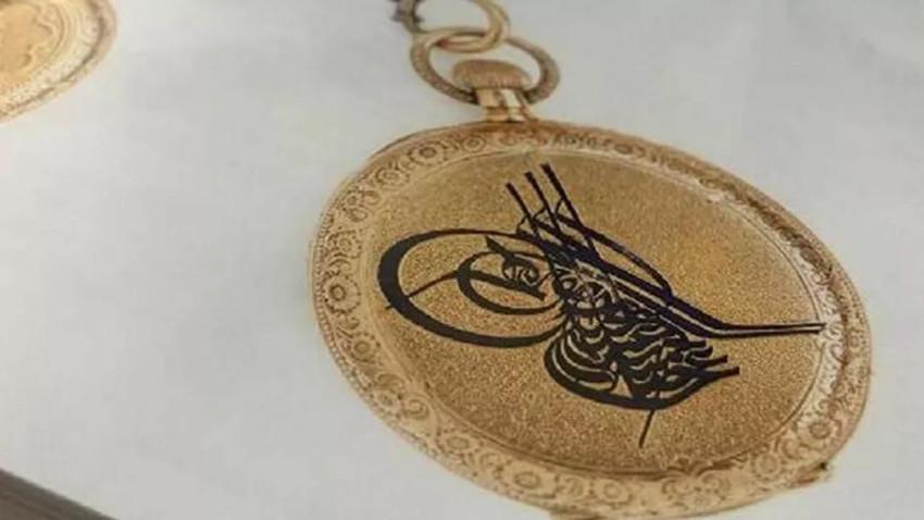 2. Abdülhamid'in saatine servet verildi