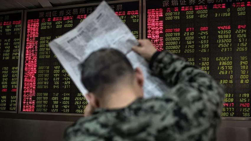 Küresel ekonomi bu yıl yüzde 3,2 daralacak