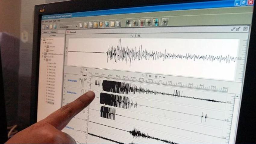 Eskişehir'de 4.1 büyüklüğünde deprem