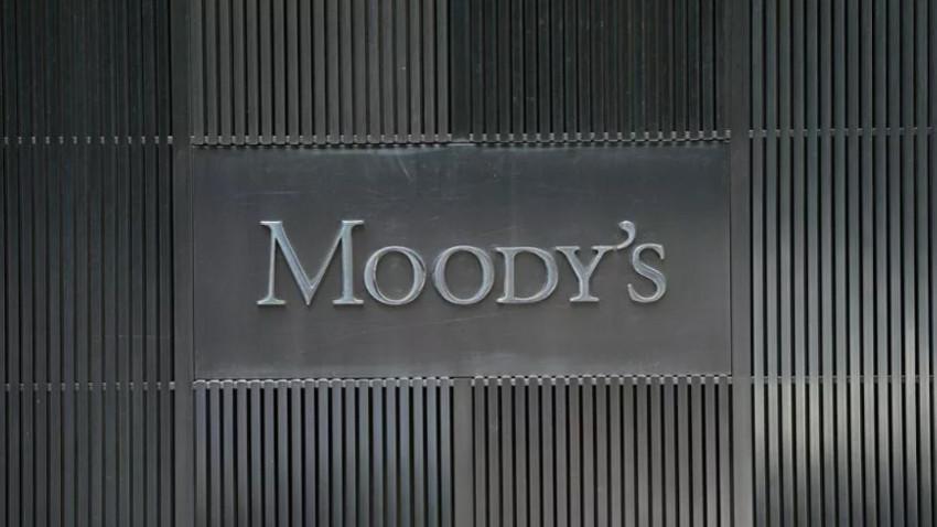 Moody's 13 Türk bankasının kredi notunu düşürdü! Görünüm negatif!